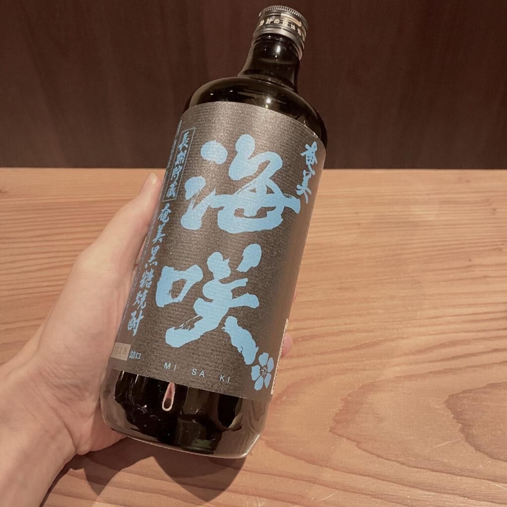 ベース:海咲 そのまんま美川のレモンサワー専門店【レモンレモン】1周年記念スペシャルレモンサワーは一気に5種類を発表。