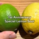 静岡市のレモンサワー専門店【レモンレモン】1周年記念メニュー