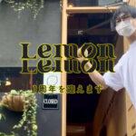【週刊レモンレモン】今週末は1周年。SPレサワで乾杯しましょ!